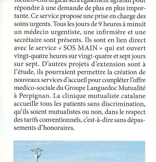 Agrandissement de la Clinique Mutualiste Catalane